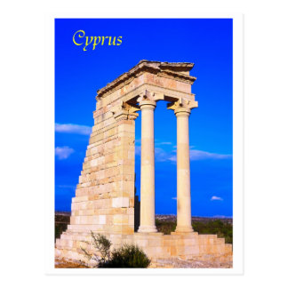 Cyprus The Temple of Apollo Postcard