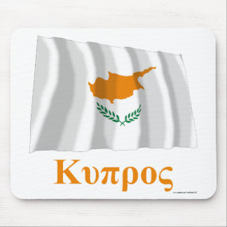 Cyprus Waving Flag with Name in Greek Mouse Mat