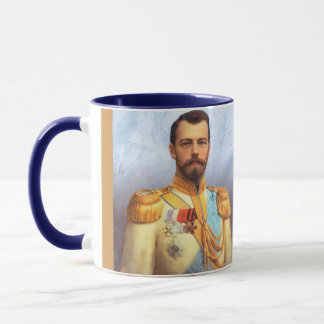 Czar Nicholas II of Russia Cup