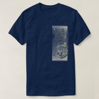 Da Mo Monk Scroll T-Shirt