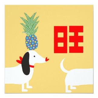 Dachshund & Pineapple Prosperity Card