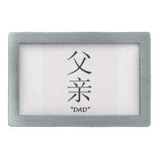 """""""Dad"""" Chinese writing design belt buckle"""