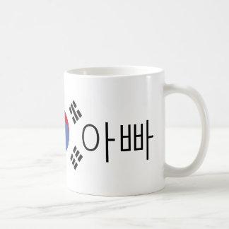 Dad Korea Mug