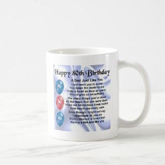 Dad Poem  80th Birthday Coffee Mug