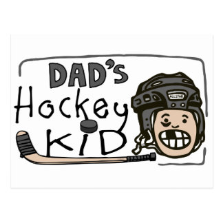 Dad s Hockey Kid Postcard