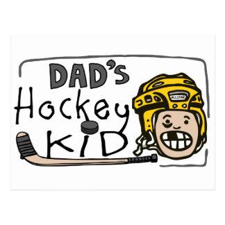 Dad s Hockey Kid Postcards