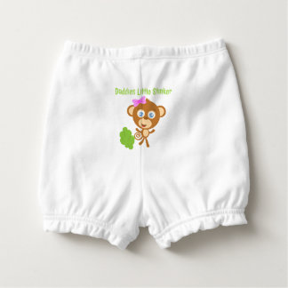 Daddies Little Stinker Nappy Cover