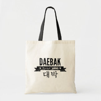 Daebak is Korean for Awesome (in Grunge)