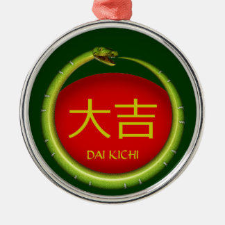 Dai Kichi Monogram Snake Christmas Ornament