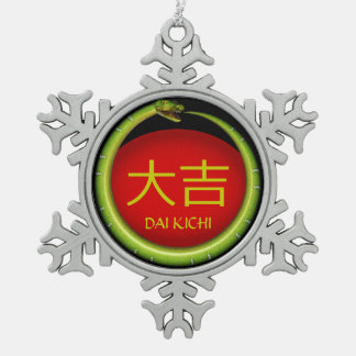 Dai Kichi Monogram Snake Snowflake Pewter Christmas Ornament