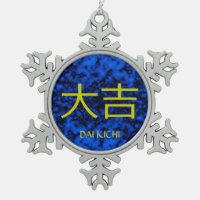 Dai Kichi Monogram