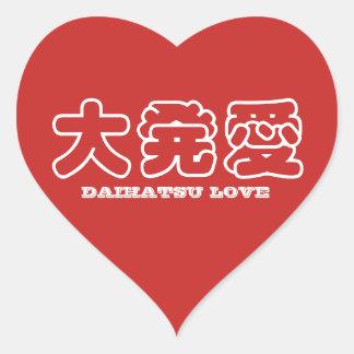 DAIHATSU LOVE Kanji sticker
