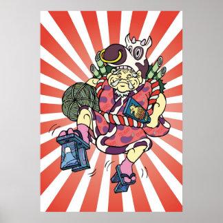 Daikoku of the Seven Lucky Gods skip Daikoku poste Poster
