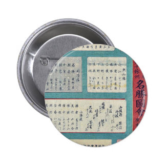 Dainihon rokuju yoshu meisho zue  mokuroku Ukiyoe Pinback Buttons