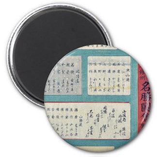 Dainihon rokuju yoshu meisho zue  mokuroku Ukiyoe Fridge Magnets
