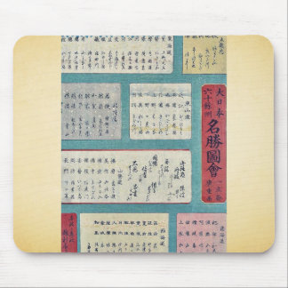 Dainihon rokuju yoshu meisho zue mokuroku Ukiyoe Mouse Pad