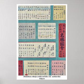 Dainihon rokuju yoshu meisho zue mokuroku Ukiyoe Posters