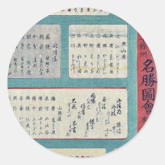 Dainihon rokuju yoshu meisho zue mokuroku Ukiyoe Sticker