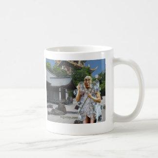 Dalai Gaga Classic White Coffee Mug