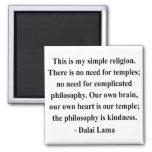 dalai lama quote 6a square magnet