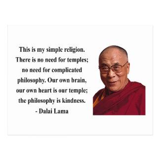 dalai lama quote 6b postcard
