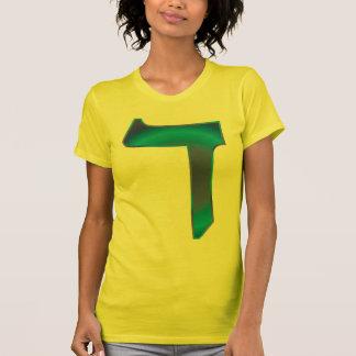 Dalet T Shirt