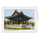 Dalgubeol Grand Bell Park, Daegu, South Korea Greeting Cards
