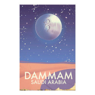 Dammam Saudi Arabia Travel poster Stationery