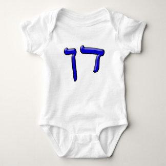 Dan - 3d Effect Baby Bodysuit