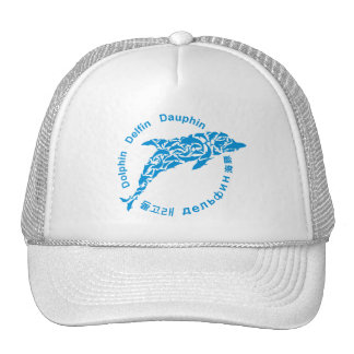 Dana Hill High School: Dolphin shape logo, Cap