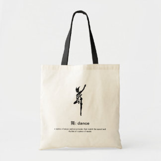 Dance Chinese Calligraphy Budget Tote Bag