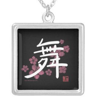 Dance Kanji Necklace (black)