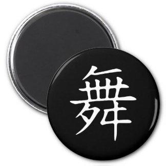 Dance Symbol Magnet