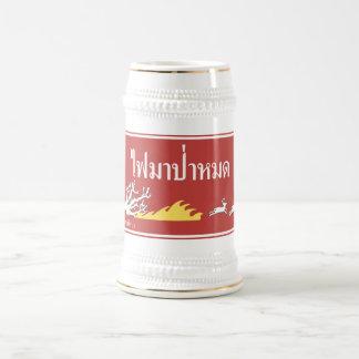 Danger Fire Sign, Thailand Coffee Mugs