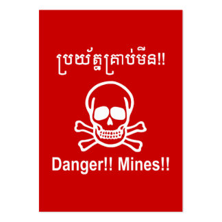 Danger!! Mines!! ☠ Cambodian Khmer Sign ☠ Business Card Templates