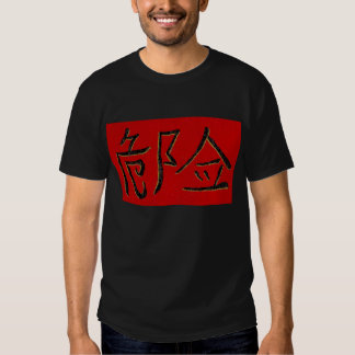 danger t, chinese symbols tshirts