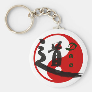 Dao Key Chain