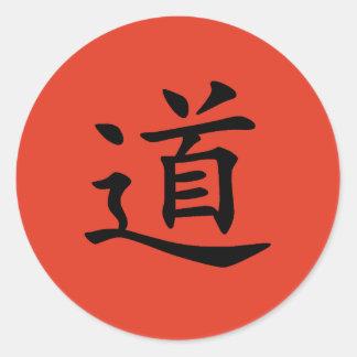 Dao Round Sticker