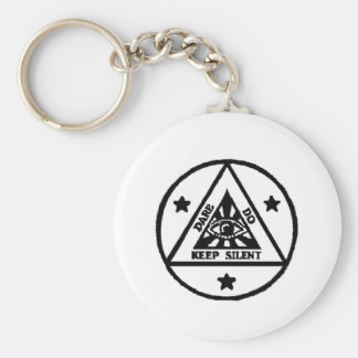 Dare. Do. Keep Silent! The Sorceror's Code! Basic Round Button Key Ring