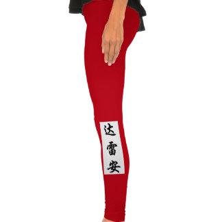 darien leggings