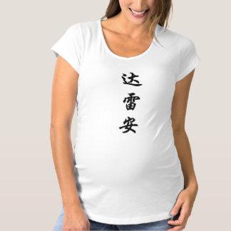 darien maternity T-Shirt