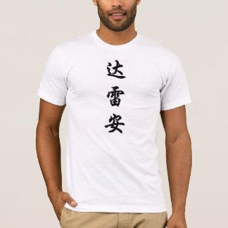 darien T-Shirt