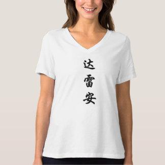 darien tshirt