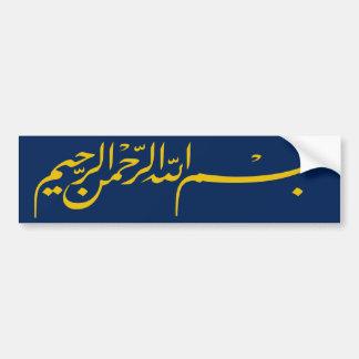 dark blue Bismillah In the name of Allah  writing Bumper Sticker
