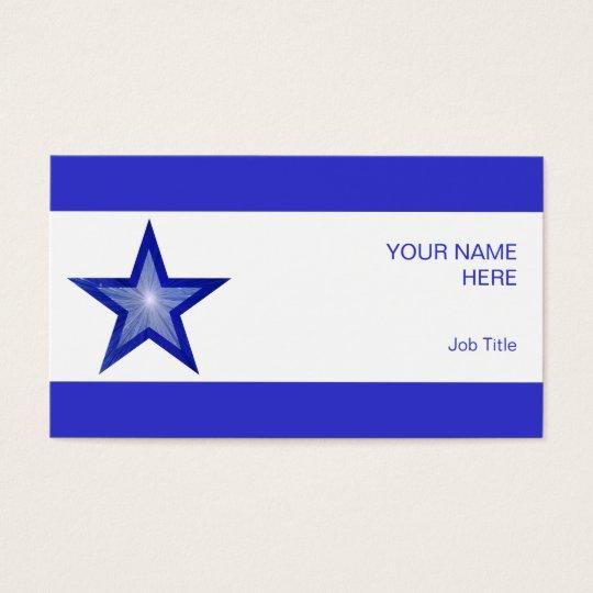 Dark Blue Star side star white stripe Business Card