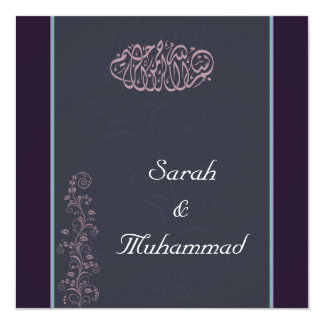 Dark flower Islamic Islam wedding invitation