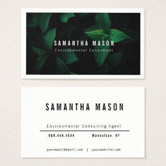 Dark Green Leaf Background Business Card