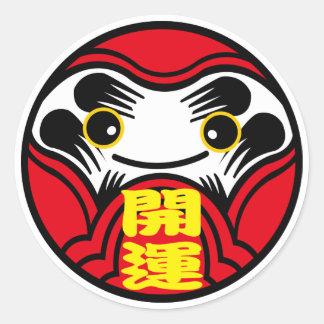 "Daruma doll brings ""Better fortune"" (開運) Round Sticker"