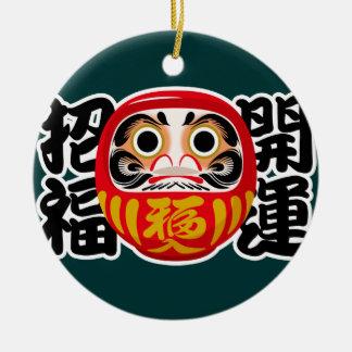 Daruma Doll Christmas Ornament
