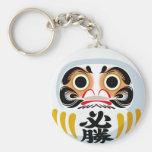Daruma Doll Key Chain
